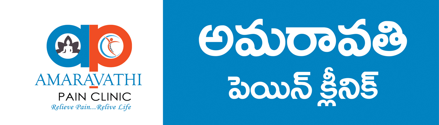 amaravathipainclinic-banner